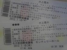 ちょこっとチョロQ-2012071818100000.jpg