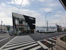 フェラーリを日本一売る経営者のブログ