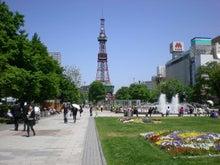 夫婦世界旅行-妻編-大通り公園