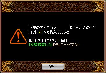 RELI姫のおてんば日記-ツイスター
