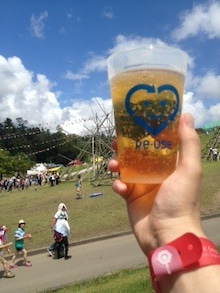 $Runners Highなブログ-ap ank fes '12 beer