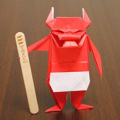 クリスマス 折り紙 折り紙 鬼 : ameblo.jp