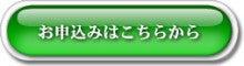 〝e-収納〟渡邉眞理 オフィシャルブログ 高齢ママ&お片づけ講師-ボタン