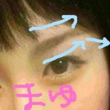 おかもとまりオフィシャルブログ Powered by Ameba-IMG_1118.jpg