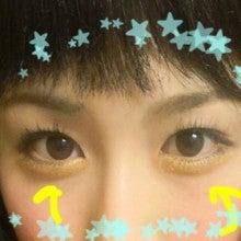 おかもとまりオフィシャルブログ Powered by Ameba-IMG_9201.jpg