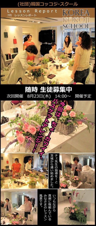 $GLOSSY Flower Studioのブログ
