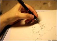 Nheiraのブログ