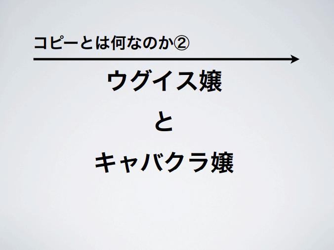 デザイナーズ☆ワークショップ【 新潟グラム 】 × デザインのお勉強-3