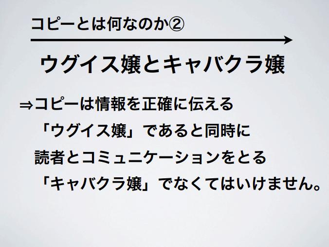 デザイナーズ☆ワークショップ【 新潟グラム 】 × デザインのお勉強-4
