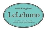 LeLehunoホームページトップ
