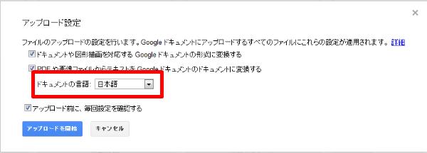 佐渡の洋食屋店長のブログ-Googleドライブ