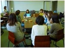 アイセック名古屋市立大学委員会のブログ-Lっ子報告会1