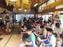 浄土宗災害復興福島事務所のブログ-20120716ふくスマオリエンテーション