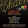 CHAIN  ■DA…