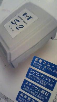 conyferty-DVC00397.jpg