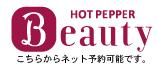 中目黒relow nail salon スタッフブログ