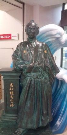 やるせなす 中村 オフィシャルブログ powered by Ameba-20120708175351.jpg