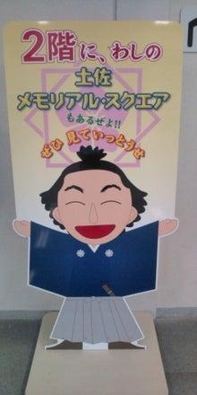 やるせなす 中村 オフィシャルブログ powered by Ameba-20120708175416.jpg