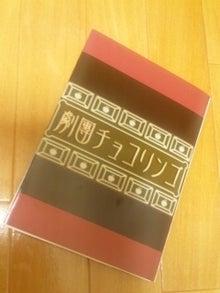 なのかる★_女優&簡単家庭料理研究家・鳴海なのかブログ-DSC_0488.JPG