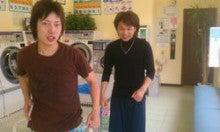 $エマ美容室の[チョキ×チョキ日記]-池田