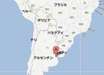 ひょひょいと世界一周-アルゼンチン