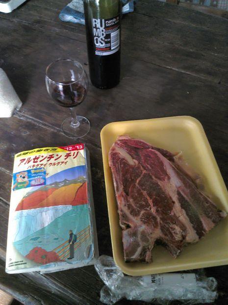 ひょひょいと世界一周-生肉