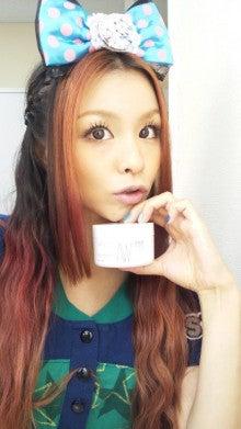 misono/Me(misonoの妹分)Official Blog「miso脳☆misoKnoW」 Powered by アメブロ