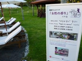 牛窪恵オフィシャルブログ「気分はバブリ~♪」Powered by Ameba