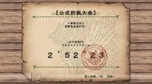 $マサムネ、いざ参る(`・ω・´)-第57回グラビ亜種韋駄天片手