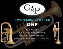$土濃塚隆一郎 (Ryuichiro TONOZUKA) official Blog