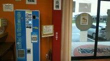 福岡県のリモデル店でR&B店でジェルコ会員の江田建設のブログ