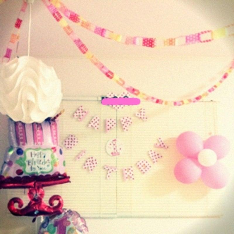 すべての折り紙 折り紙 飾り付け : お誕生日の飾り付け*|My ...
