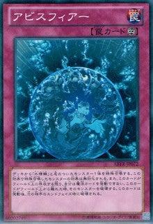 $かめきちの遊戯王日記-157