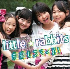 リトル☆ラビッツ・オフィシャルブログ