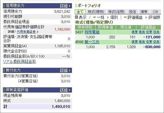 地味トレ専科-20120721