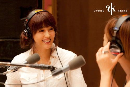 NHK-FMを8時間10分もジャック(笑)|宇徳敬子オフィシャルブログ「UK ...