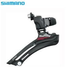 自転車の 自転車 後ろ ブレーキ 種類 : シマノ ターニー A070とかSORA ...
