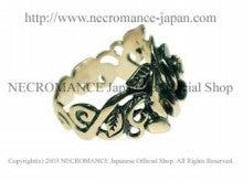 Melrose & Kobe diary <Necromance STAFF Blog ネクロマンス>