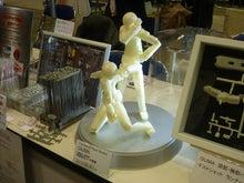 「有限会社コーチ精機」ひげパパのブログ-2012WFwQUMA_T1