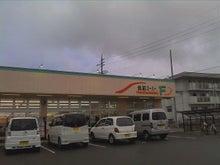 ペトボト発見記 CHA-koのブログ-IMG_20120721_175911.jpg