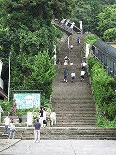 晴れのち曇り時々Ameブロ-飯盛山