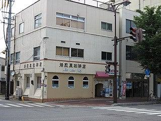 晴れのち曇り時々Ameブロ-焙煎屋珈琲店