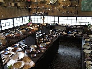 晴れのち曇り時々Ameブロ-会津慶山焼の窯元香山