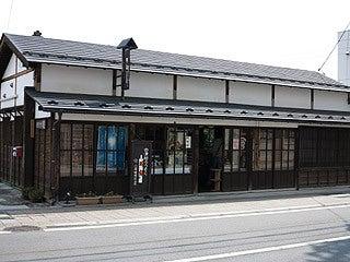 晴れのち曇り時々Ameブロ-小澤蝋燭店