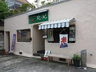晴れのち曇り時々Ameブロ-カフェ&キッチンR・K