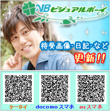 $寺山武志オフィシャルブログ「てらやま」Powered by Ameba