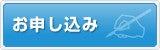 【チャリティー】イメージアップメークセミナー