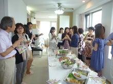 $美容コンサルタント 岩尾 加寿美    加寿美先生のブログ