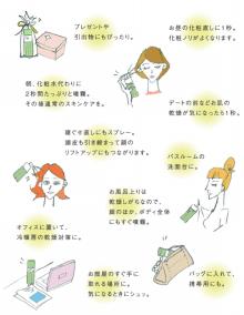 豊田市の隠れ家サロン【エステ.LaMaRiA】グリーンピールで美肌再生☆原田
