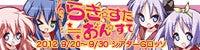 櫻井ゆりのオフィシャルブログ「ゆりののはんなりブログ」Powered by Ameba